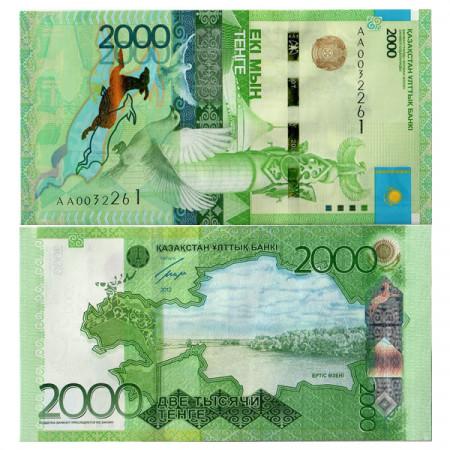 """2012 * Billete Kazajistán 2000 Tenge """"Kazakh Eli"""" (p41) SC"""