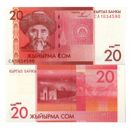 "2009 * Billete Kirguistán 20 Som ""Togolok Moldo"" (p24) SC"