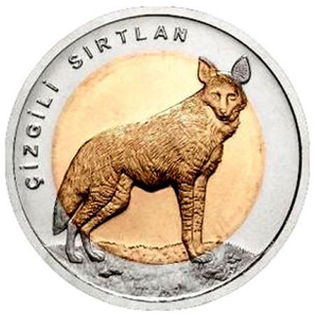 2014 * 1 lira Turquía Hiena rayada