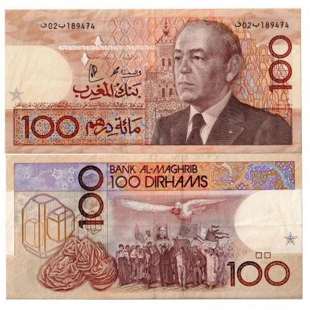 """1987 (1991) * Billete Marruecos 100 Dirhams """"King Hassan II"""" (p65d) SC"""