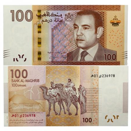 """2013 * Billete Marruecos 100 Dirhams """"King Muhammed VI"""" (p76) SC"""