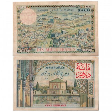 """1954 * Billete Marruecos 100 Dirhams """"La Menara Pavillon"""" (p52) RC+"""