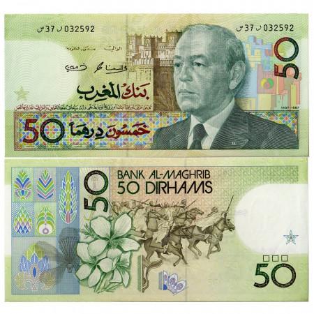 """1987 (1991) * Billete Marruecos 50 Dirhams """"Hassan II"""" (p64) SC"""