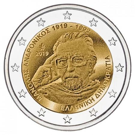 """2019 * 2 Euro GRECIA """"100º Nacimiento  de Manolis Andronikos"""" UNC"""