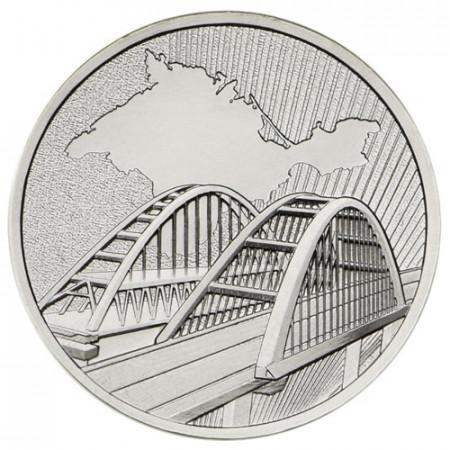 """2019 * 5 Rublos Rusia """"Puente de Crimea"""" UNC"""