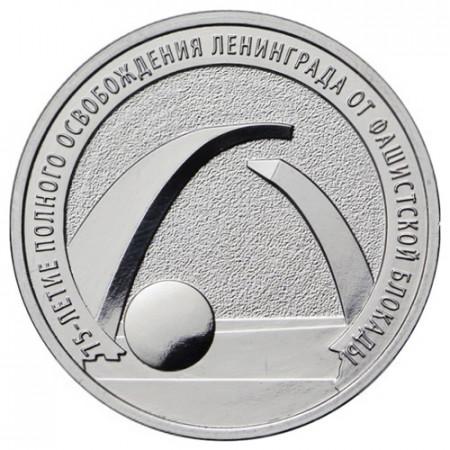 """2019 * 25 Roubles Rusia """"75 Aniversario de la Liberación de Leningrado"""" UNC"""