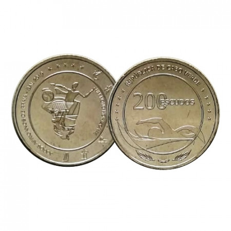 "2019 * 200 Escudos Cabo Verde ""1st African Beach Games"" UNC"