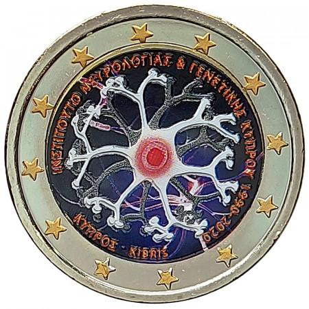 """2020 * 2 Euro CHIPRE """"Instituto de Neurología y Genética de Chipre"""" Colorido"""