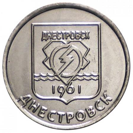 """2017 * 1 Rublo Transnistria """"Towns in Transnistria - Dnestrovsc"""" UNC"""
