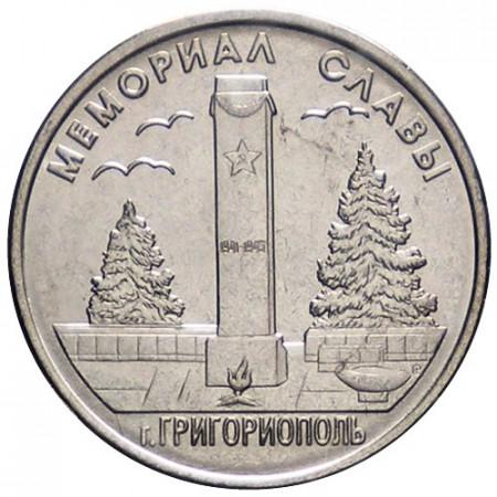 """2017 * 1 Rublo Transnistria """"Memorial of Glory in Grigoriopol"""" UNC"""