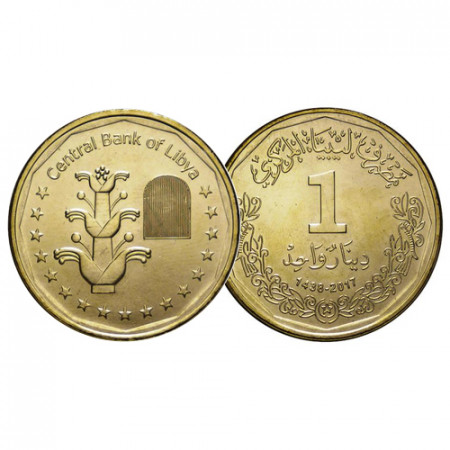 "2017 /1438 * 1 Dinar Libia ""New Type"" (KM New) UNC"