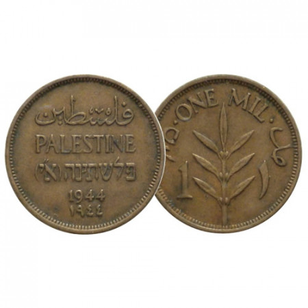 "1944 * 1 Mil Palestina ""Mandato Británico"" (KM 1) MBC+"