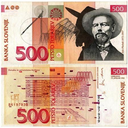 "1992 * Billete Eslovenia 500 Tolarjev  ""Joze Plecnik"" (p16a) EBC"