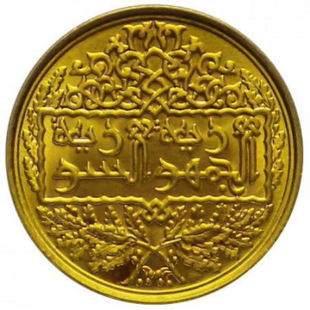 1950 * 1/2 pound Siria oro águila imperial