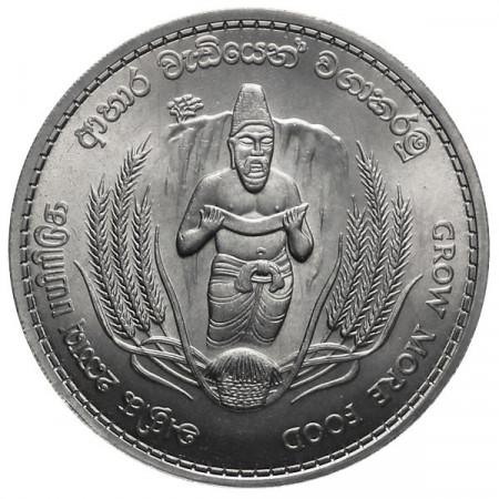 "1968 * 2 Rupees Ceylon (Sri Lanka) ""Serie F.A.O."""
