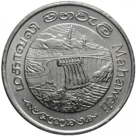 "1981 * 2 Rupees Sri Lanka ""Presa de Mahaweli"""