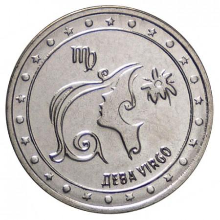 """2016 * 1 Rouble Transnistria """"El Zodiaco - Virgo"""" UNC"""