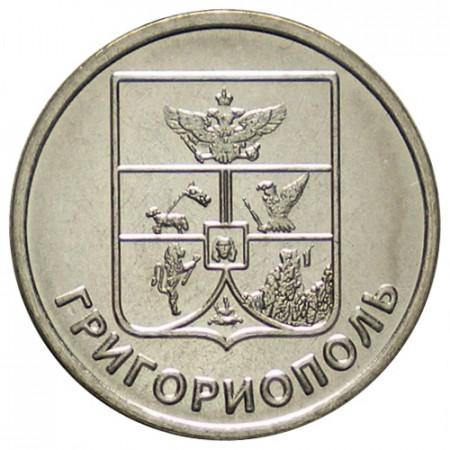"""2017 * 1 Rouble Transnistria """"Towns in Transnistria - Grigoriopol"""" UNC"""
