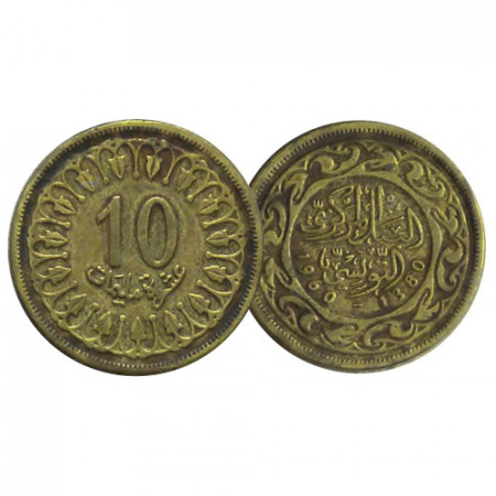AH 1380 (1960) * 10 Millièmes Túnez (KM 306) MBC-CIR