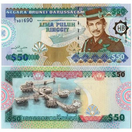 "1996 * Billete Brunei 50 Ringgit ""Hassanal Bolkiah"" (p25) SC"