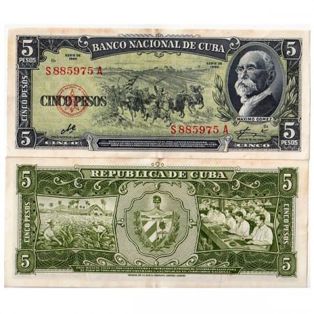 """1960 * Billete Cuba 5 Pesos """"M Gomez"""" (p91c) EBC"""