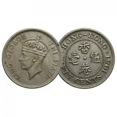 "1951 * 50 Cents Hong Kong ""Jorge VI"" (KM 27.1) EBC"
