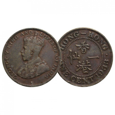 "1933 * 1 Cent Hong Kong ""Jorge V"" (KM 17) MBC"