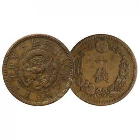 """Yr.16 (1883) * 1 Sen Japón """"Mutsuhito"""" (Y 17.2) MBC"""