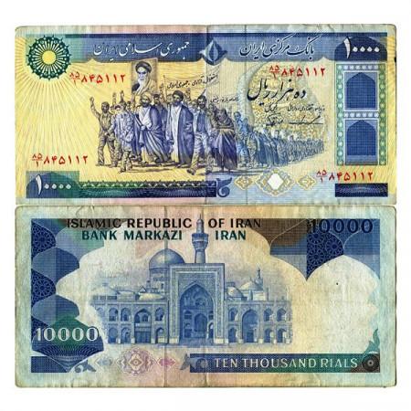 "ND (1981) * Billete Irán 10.000 Rials ""Mullahs Leading Crowd"" (p134c) MBC"