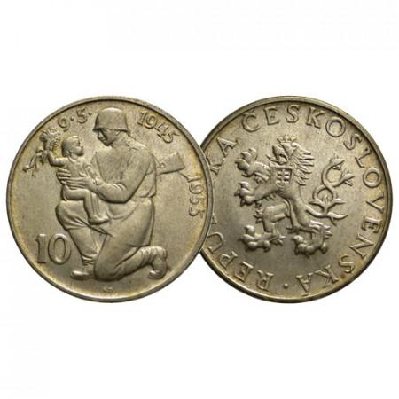 """ND (1955) * 10 Korun Plata Checoslovaquia """"Liberación de Alemania"""" (KM 42) EBC+"""