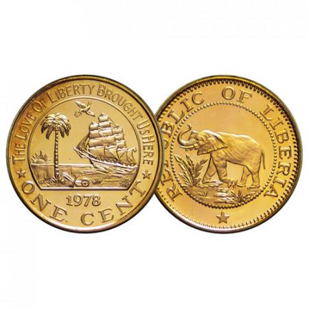 "1978 FM * 1 Cent Liberia ""Elefante - Ship"" (KM 13) PROOF"