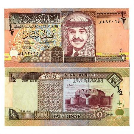 "1992 * Billete Jordania Half 1/2 Dinar ""King Hussein II"" (p23a) EBC"