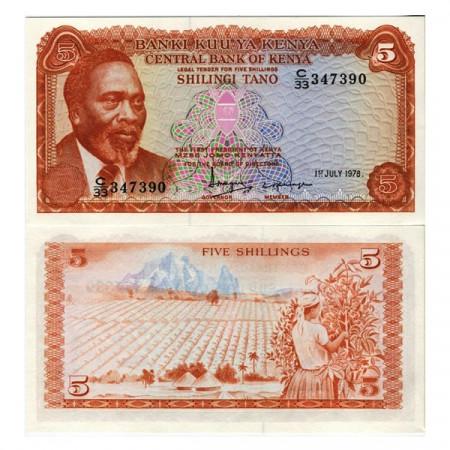 """1978 * Billete Kenia 5 Shillings """"President MJ Kenyatta"""" (p15) SC"""