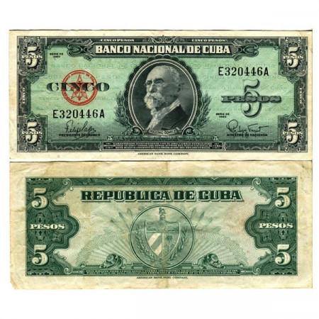 """1960 * Billete Cuba 5 Pesos """"M Gomez"""" (p92a) MBC"""
