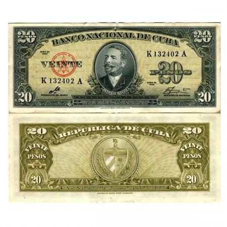 """1960 * Billete Cuba 20 Pesos """"A Maceo - Firma Che Guevara"""" (p80c) EBC+"""