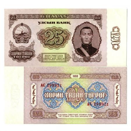 "1966 * Billete Mongolia 25 Tugrik ""Sukhe Bataar"" (p39a) SC"