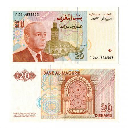 """1996 * Billete Marruecos 20 Dirhams """"King Hassan II"""" (p67a) EBC"""