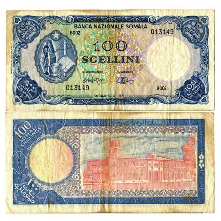 """1971 * Billete Somalia 100 Scellini=100 Shillings """"Domestic Handicrafts"""" (p16a) MBC"""