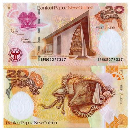 "ND (2008) * Billete Papúa Nueva Guinea 20 Kina ""35th Anniversary Bank"" (p36) SC"