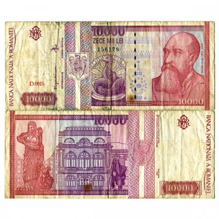 """1994 * Billete Rumania 10.000 Lei """"Nicolae Iorga"""" (p105a) BC"""
