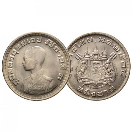 "BE 2505 (1962) * 1 Baht Tailandia ""Rama IX - Mantled Arms"" (Y 84) EBC+"