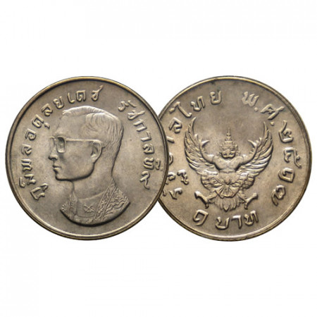 "BE 2517 (1974) * 1 Baht Tailandia ""Rama IX - Garuda National Emblem"" (Y 100) EBC+"