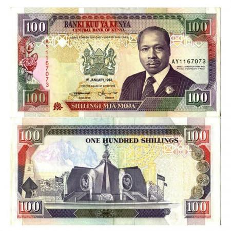 "1994 * Billete Kenia 100 Shillings ""President Arap Moi"" (p27f) EBC+"