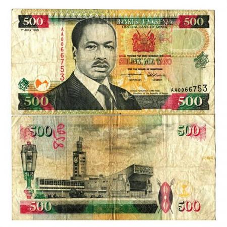 "1995 * Billete Kenia 500 Shillings ""President Arap Moi"" (p33) BC+"