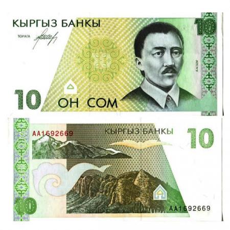"ND (1994) * Billete Kirguistán 10 Som ""Kazym"" (p9) SC"