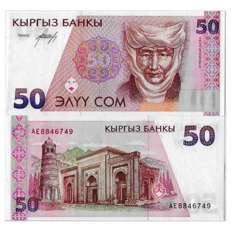 """ND (1994) * Billete Kirguistán 50 Som """"Czarina K Datka"""" (p11) SC"""