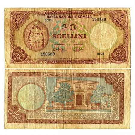 "1971 * Billete Somalia 20 Scellini =20 Shillings ""Bananas"" (p15a) RC"