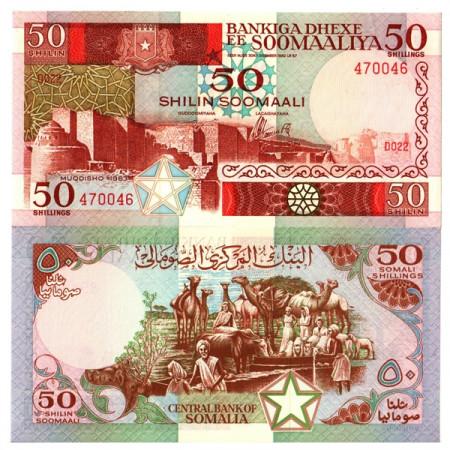 "1983 * Billete Somalia 50 Shilin =50 Shillings ""Xamar Weyne"" (p34a) SC"