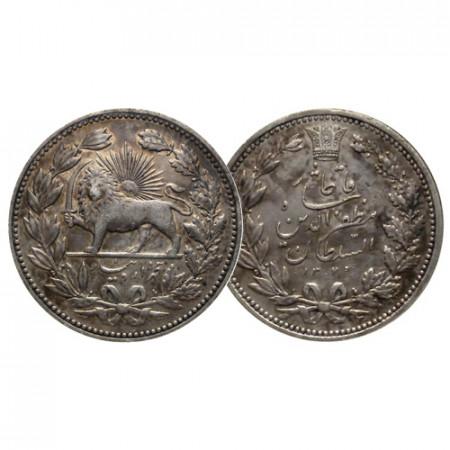"1320 (1902) * 5000 Dinar Plata Irán ""Mozaffareddín Shah Qayar"" (KM 976) EBC"