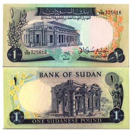 "1978 * Billete Sudán 1 Sudanese Pound ""Bank of Sudan - Khartoum"" (p13b) SC"